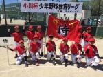 Cチーム:小川杯教育リーグ開会式